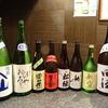 「12月酒味の会」に参加してきました。