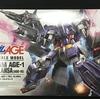 【ガンプラ】HG ガンダムAGE-1 フルグランサ レビュー