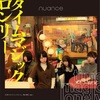 12/15(土)nuance@タワーレコード新宿店