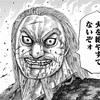 【イベント告知】第3回キングダム飲み会@中目黒アロマカフェ