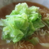 【西友】みなさまのお墨付き 支持率92.6% のどごしがよい中太麺 生ラーメン 味噌
