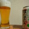 今日の炭酸麦ジュース Vol.3「僕ビール、君ビール」
