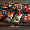 【手作りスイーツ】苺のカスタードタルト/Custard Tart with Strawberry