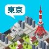 「東京ツクール」建物同士を合わせてレベルアップ!