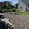 一宮市お庭(ガーデン)リフォ-ム 夏季休業前最後の着工