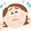 アレルケア1ヶ月目で効果を実感!花粉症とアレルギー性鼻炎・皮膚炎対策に!