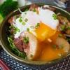 【レシピ】がっつり食べたい!豚の角煮丼!