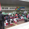 JA県大会②