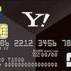本日最終で最大 まだ間に合います Yahoo ! Japanカード発行で最大21,111ポイント