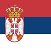 中欧編 Serbia(1)基本情報についての話。