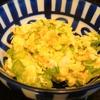 【1食25円】ごま油香るネギ玉炒めの自炊レシピ