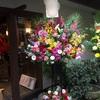 枚方市駅近くにオープンされた焼肉屋さんへお祝いのスタンド花をお届けさせて頂きました☆