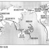 先史:ホモ・サピエンスの大拡散:アメリカ大陸編