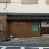 『東京物語』のおもてなし