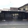 13日目 湖西(静岡)~浜松~藤枝~焼津