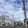 9月6日(日) 北海道胆振東部地震2周年 2020 🌖7月19日