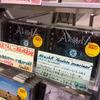 タワレコ新宿店さんへ行ってきたよ|AkashA