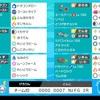 剣盾S18最終レート2033(90位) 【新・防寒対策!? ドラパレヒレエーーン ver.2】パーティー紹介