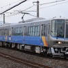第389列車 「 またもU@TECH! 山陰本線試験走行中のユーテックを狙う 」