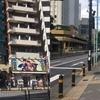 遂に『乙女ロードバス停留所』誕生か!?豊島区がEVバス活用団体を募集!