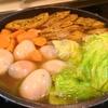 【1食251円】フライパンdeキャベツおでんの自炊レシピ