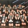 21/5/9 HKT48「RESET」公演 はじめての西日本シティ銀行HKT48劇場 上島楓、秋吉優花、市村愛理、田中美久