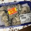 手抜き料理: 牡蠣のオリーブオイル焼き