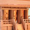 今では種類もかなり少なくなってきた欅の神棚 ケヤキという世界
