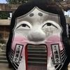 『福岡に到着。』