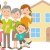 年金が少ない・貯金もない…でも家はあると言う方は「不動産担保型生活資金」と言う国の制度があります。