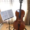 チェロのための楽譜立てを購入しました