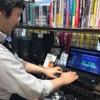 【イベント 和歌山】9/22(金)Cubaseお悩み相談会を開催します!