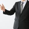【就活生へ・・】リクルートスーツを無駄に買うな!!