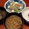 糖質オフの食事レシピ お米も麺も食べる糖質43g以下のダイエット食!総容量は約800g!