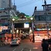 今、ソウルにいます。