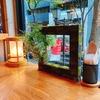 【新発見!!!】渋谷で落ち着いたスペースを探している方はコチラがオススメ