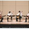 第29回日本ギター重奏フェスティバル
