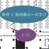 【デザフェスvol.45】