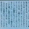 堀井雄二が「ネット版ドラゴンクエスト」(仮称)に前向きとのコメント