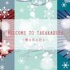 『WELCOME TO TAKARAZUKA -雪と月と花と-』感想ー夢夢しいことこの上なし