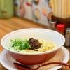 大阪駅前ビルのめちゃくちゃ美味しい汁なし担々麺「麺屋 楼蘭」