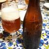 Alhambra reserva cerveza roja