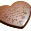 相手が絶対喜ぶバレンタイン・チョコの選び方・渡し方
