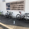 ロードバイク - 有志練