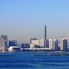 【夢】TOCANAで紹介した予知夢の横浜の洋子さんが地震と津波の夢を見た~神奈川?海外?