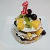 一歳誕生日 気楽手軽に家で祝う