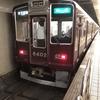 大阪メトロ堺筋線にも顔を出す阪急電鉄の8300系です!