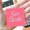目標を持つと良いと感じる3つのこと
