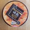 鳴龍のカップラーメンは旨味を感じるスープがすごくいいです!