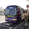 京福・観光周遊バス「さくら号」